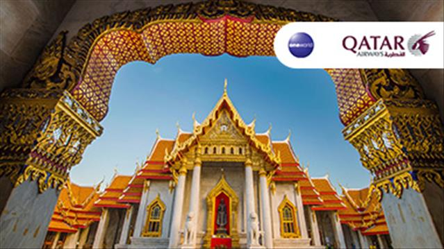 https://travel.ekupi.eu/Images/sliderHorizontal/HR-Gradovi-Posebna-Ponuda-Turizam-Travel-NL-381x214-bangkok.jpg