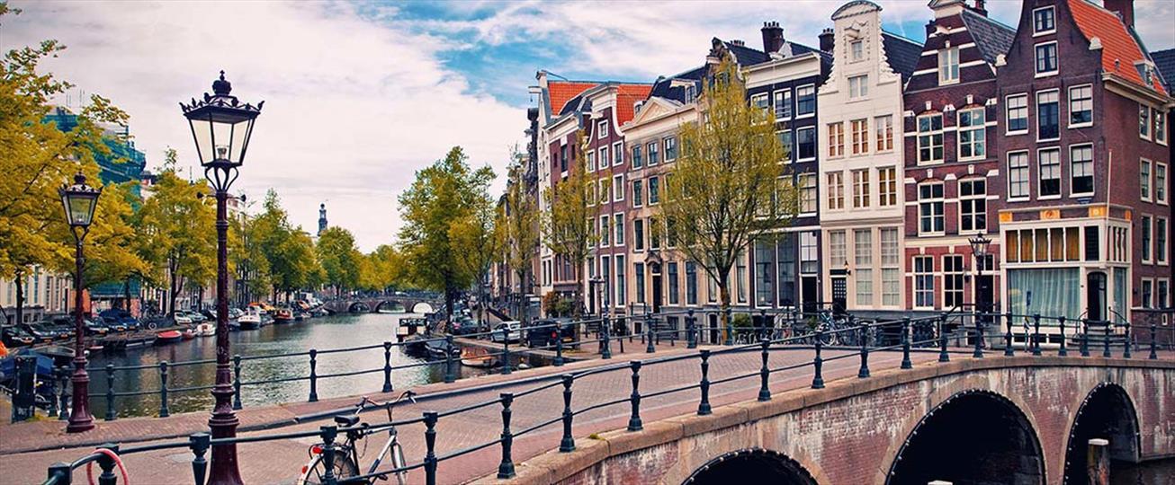 https://travel.ekupi.eu/Images/sliderHorizontal/hoteloffers/HR-Turizam-Travel-NL-Hoteli-1210x500-amsterdam.jpg